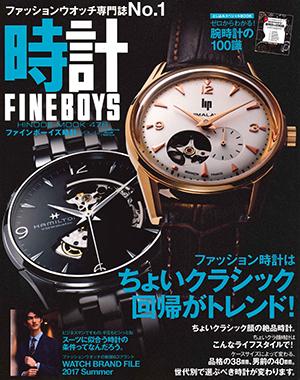 ミッシェル・エルブラン FINEBOYS時計