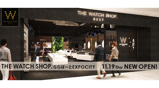 ミッシェル・エルブラン THE WATCH SHOP.ららぽーとEXPOCITY