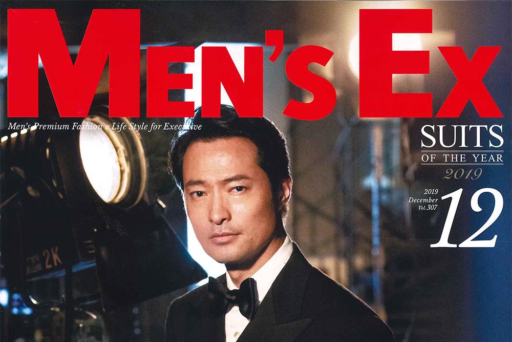 michel herbelin ミッシェル・エルブラン MEN'S EX