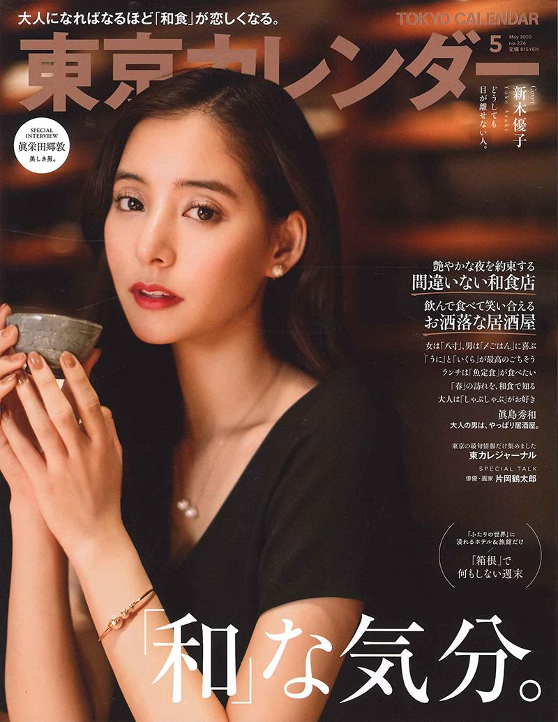 michel herbelin ミッシェル・エルブラン 東京カレンダー