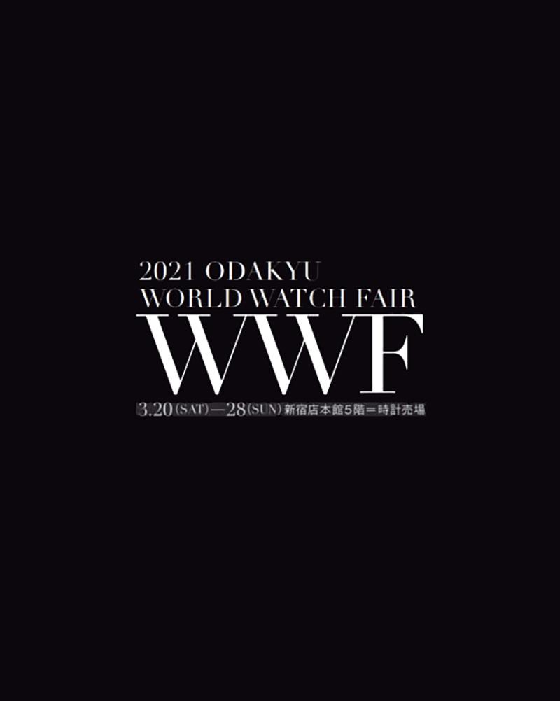 ミッシェル・エルブラン WWF